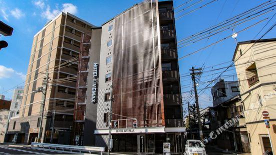 Hotel Livemax Kyoto Nijo-JO-Kita
