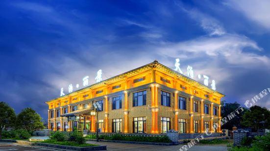 톈보 리징 호텔