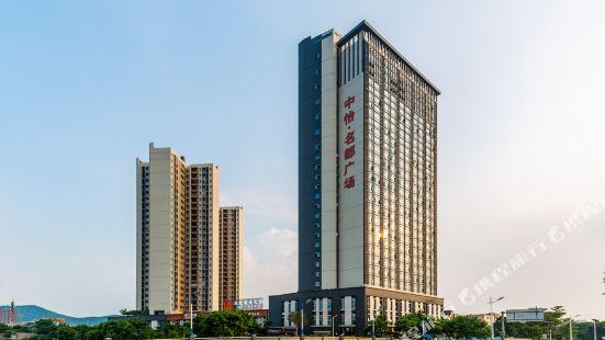 Laide Apartment Hotel (Foshan Fengcheng Shidu)