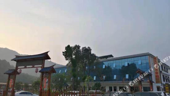 Baotianman Shanshui Inn