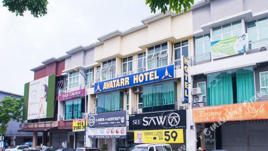 OYO 44097 阿瓦塔爾酒店