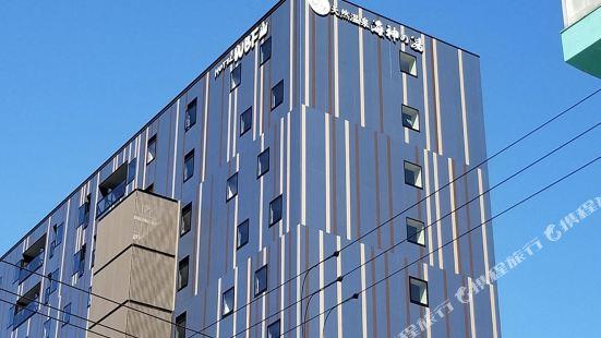 WBF函館酒店 海神温泉