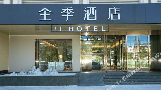 Ji Hotel (Beijing Jiaomendong)