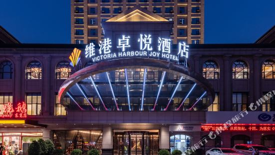Victoria Harbour Joy Hotel