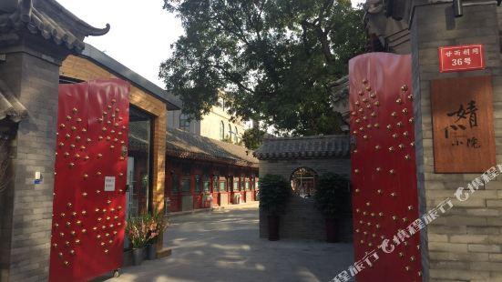 Jingxiaoyuan Hotel
