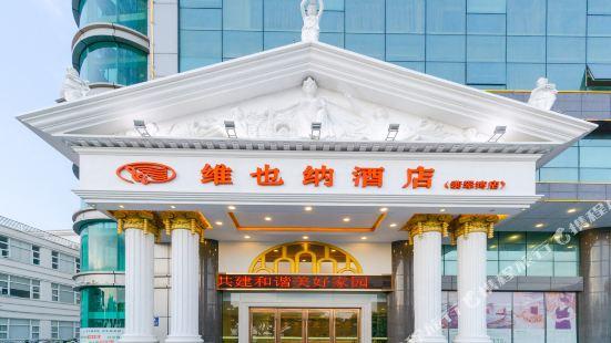 Vienna Hotel (Shanwei Feicui Bay)