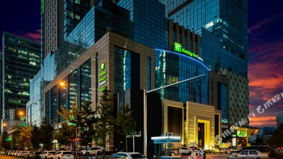 Holiday Inn Express Shenyang North Railway Station
