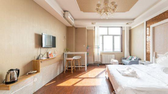 Xingtai Zhizhen Apartment