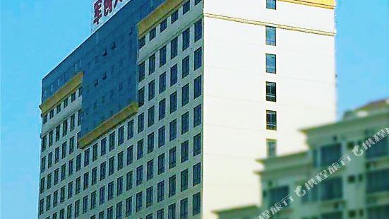 Jun H Hotel