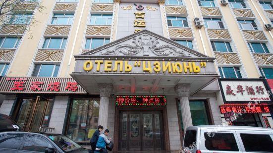 Jiyun Hotel