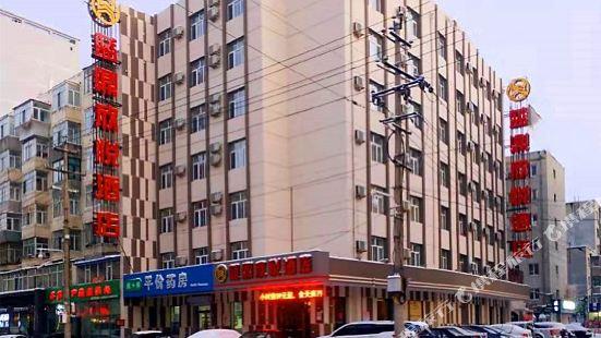 Landing Xinyue Hotel
