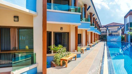 The Bed Vacation Rajamangala Hotel