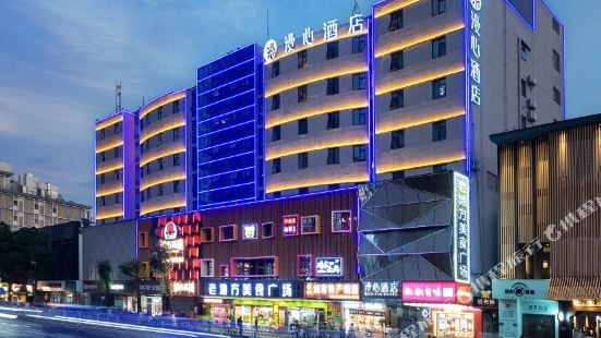 Manxin Hotel (Changsha IFS)