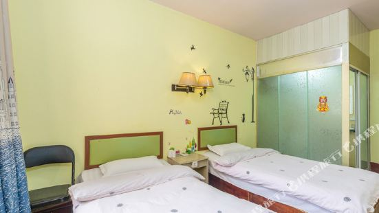 Sunflower theme hotel in Rizhao