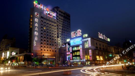 Zhebei Hotel