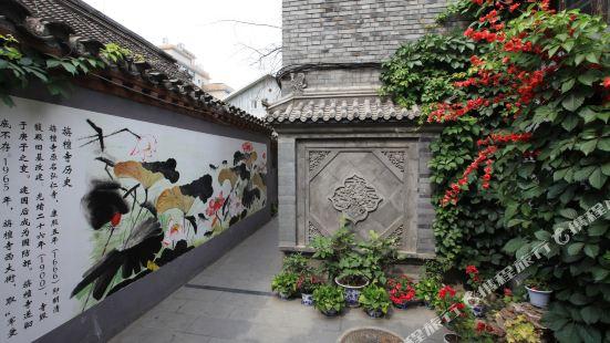 ZhanTan Courtyard Hotel