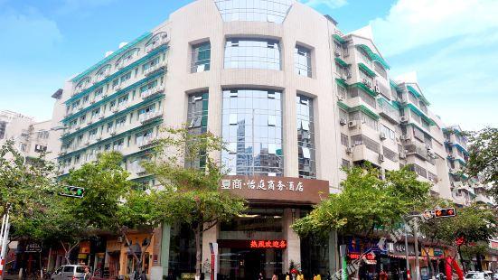 Easy Inn (Xiamen Railway Station Hexiang)