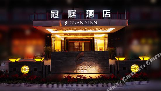 Grand Inn (Chengdu Panda Base)