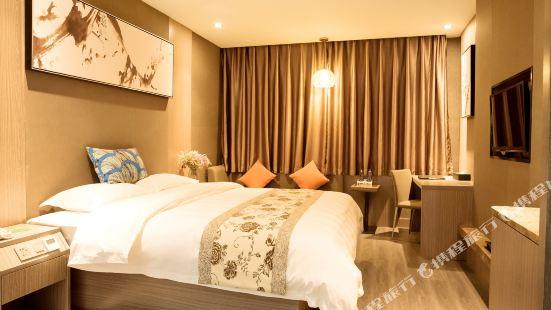 Shanshui Trends Hotel (Chengdu Jiuyanqiao)