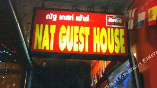 Nat Guest House
