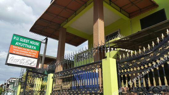 OYO 356 P.u. Guesthouse Near Phra Nakhon Si Ayutthaya Hospital Medical Center