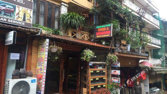 Sapa Home Hotel