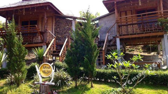 Baan Ploy Neue Resort
