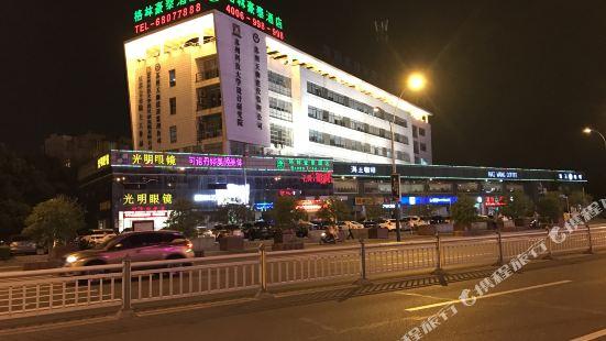 GreenTree Inn Jiangsu Suzhou New District Science and Technology College Business Hotel