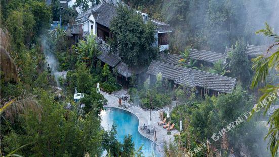 騰沖熱海温泉度假酒店·美女池