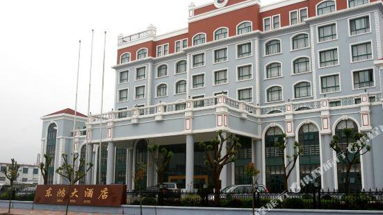 舟山六橫島東鴻大酒店