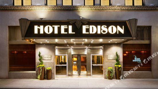 愛迪生酒店