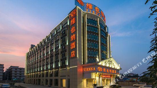 Vienna Hotel (Nanning Keyuan Avenue Subway)
