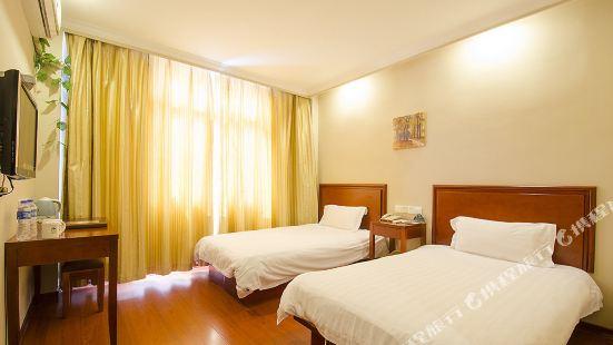 Green Business Hotel (Nanjing Forestry University)