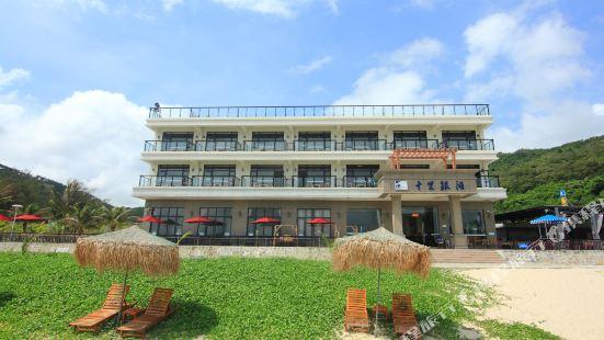 Shili Yintan Hotel