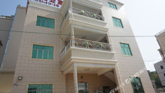Haicheng Apartment Vanke Shuangyuewan