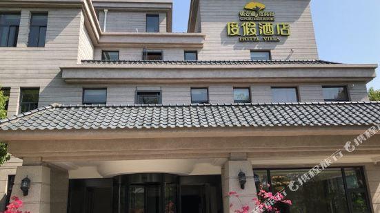 Gingko Lake Resort Hotel Villa