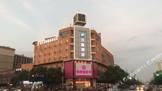한팅 호텔 (진화 우이 지점)