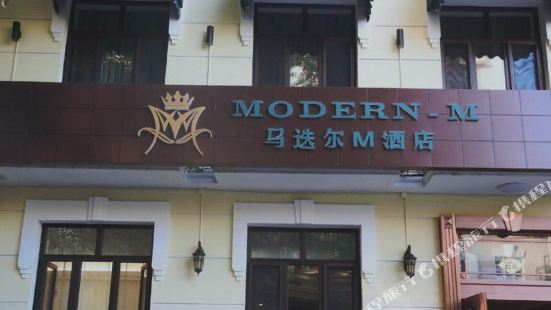 Modern M Hotel (Harbin Central Street)