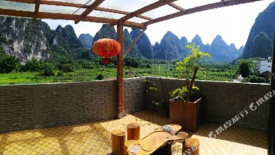 Yijingxuan Hotel