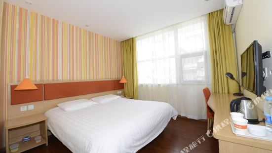 Home Inn (Kunming Jinmafang Shulin Street)