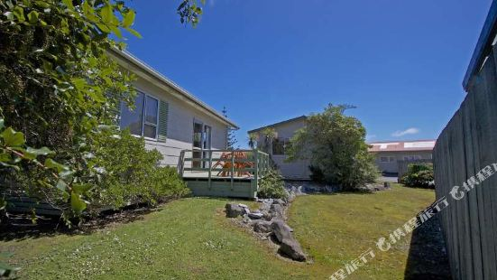 252 Beachside Motels & Holiday Park, Hokitika
