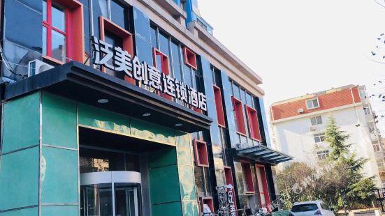 Chuangyi Hotel (Qingdao Lvdao Jiayuan)