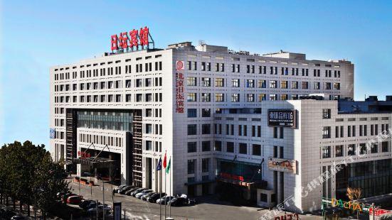 Ritan Hotel Beijing