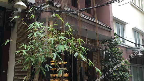 Nguyen Shack Hostel- Saigon Museum Herbal Spirit & Tea