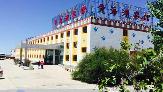 Qinghai Lake Hotel