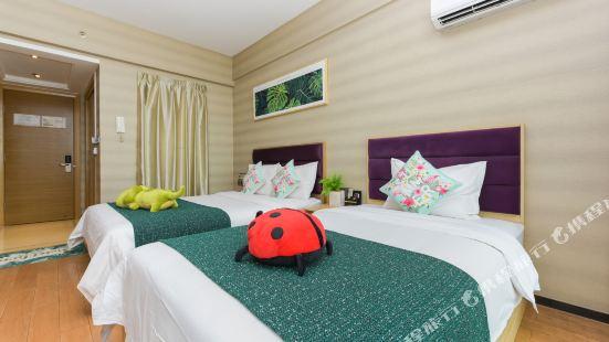 Sweetome Family Apartment (GZ zengcheng Donghuicheng)