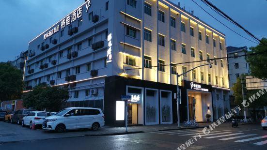 Guya Hotel (Shanghai Jiangpu Store)