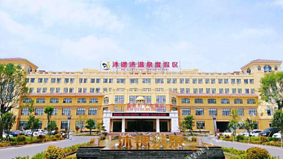 Blue Horizon Junhua Hotel