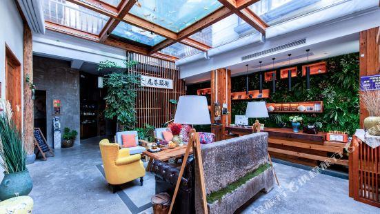 Jietou Xiangwei Inn (Mount Huang Ancient Street)