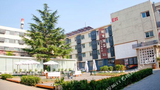 Nostalgia Hotel (Beijing Lama Temple)